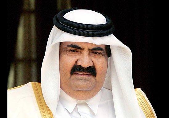 Emiro Qatar