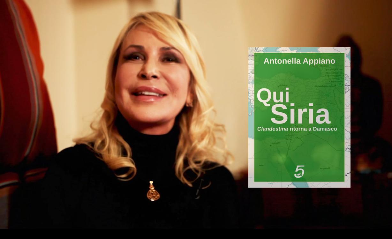 Qui Siria: un ebook per parlare della Siria - di Antonella Appiano