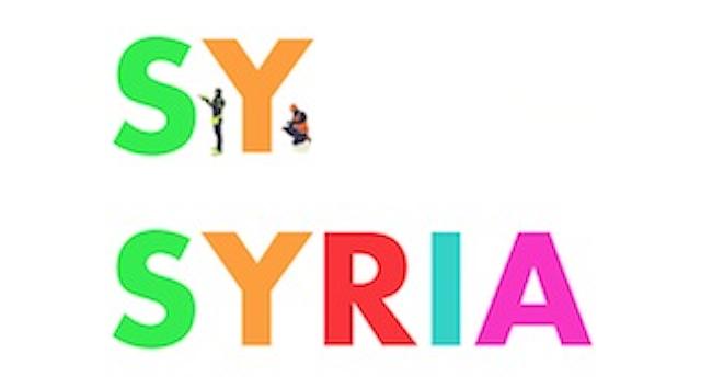 la Siria non é del paese del male