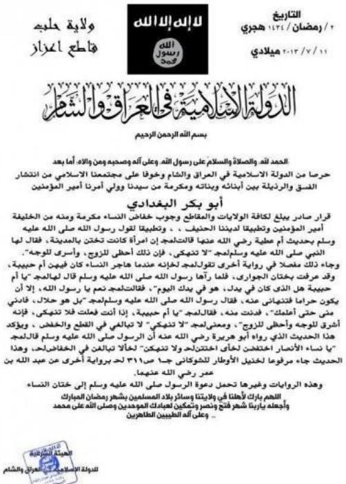 """Al-Baghdadi - """"falso proclama"""" - infibulazione"""